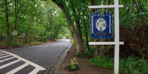 Bethel Christian ave., Laurel Hill Historic District